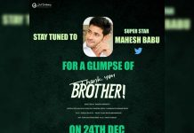 Mahesh Babu to launch the first glimpse of Thank You Brother