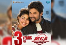 Middle Class Abbayi complets 3 years: #3YearsForMCA