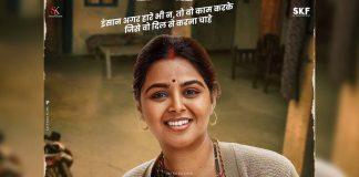 Monal Gajjar acts in a Hindi web film