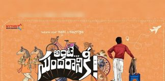 Nani Ante Sundaraniki earns Rs 52 Cr, Full rights sold out