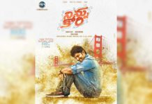 Nani excellent in Hindi belt: Ninnu Kori gets over 25 million views