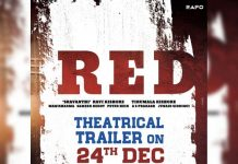 Official: Ram Red trailer on 24th December