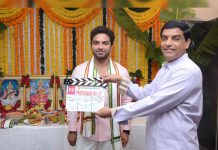Dil Raju-Vishwak Sen's Oh My Kadavule launched