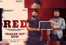 Ram's Red Theatrical Trailer: Double the Thrill, Entertainment