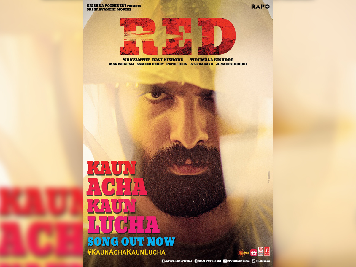 Red's latest song gaining popularity