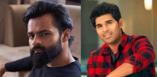 Sai Dharam Tej: Allu Sirish to get married first