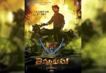 Satyadev Thimmarasu teaser to out on 9th December