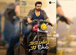 SoloBrathuke So Better 3 days AP/TS Box office collections