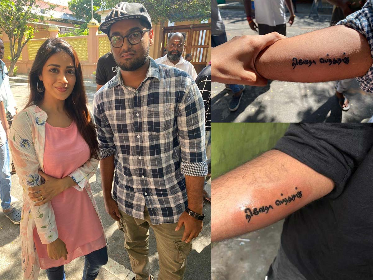 Tattoo Love unlimited: Who is that Nivetha Pethuraj fan?