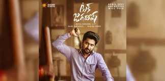 Tuck Jagadish first look: Nani as Jagadish Naidu picking up a knife from his back