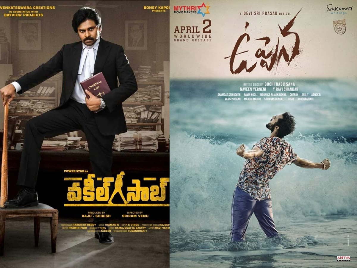 Two films pushed back from Sankranthi to Summer