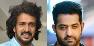 Upendra to play a villain in Jr NTR film?