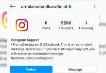 Urmila Matondkar Instagram account hacked