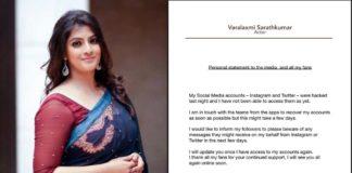 Varalaxmi Sarathkumar Twitter & Instagram accounts hacked