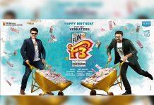 Venkatesh announces F3 It's all about money