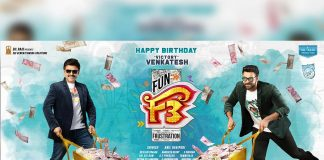 Venkatesh announces F3 It's all about money
