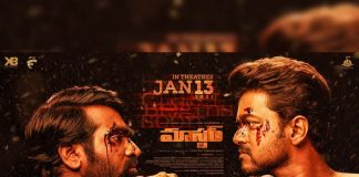 Official: Vijay Master gets release date