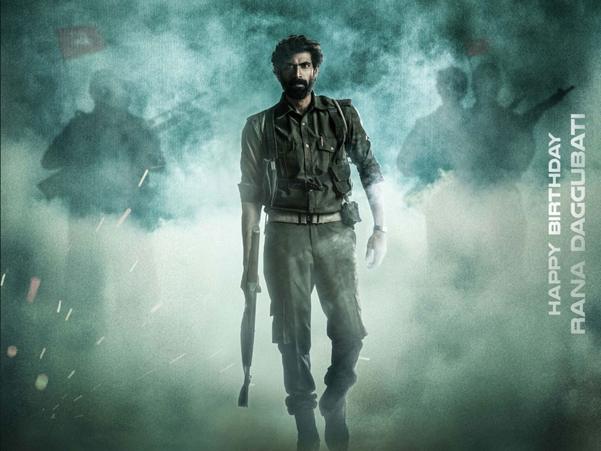 Virata Parvam First Look Rana Daggubati with his troupe walk in forest carrying the guns