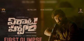 Virata Parvam First Glimpse: Terrific and hard hitting