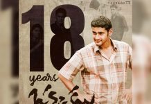 18 years for Mahesh Babu Okkadu