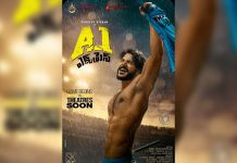 A1 Express First Look: Sundeep Kishan takes off his shirt and waves it