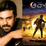 Acharya: Ram Charan to have 1 hour of screen time