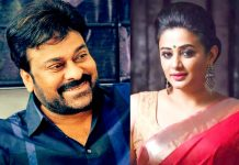 After Venkatesh, Now Priyamani to work with Chiranjeevi?