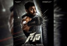 Allu Arjun: Varun Tej as Ghani punch is superb