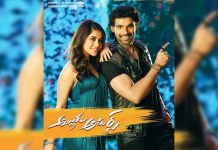 Alludu Adhurs Censor report and Run time