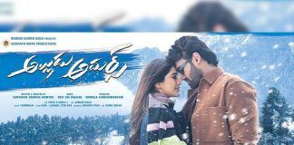Alludu Adhurs Movie Review