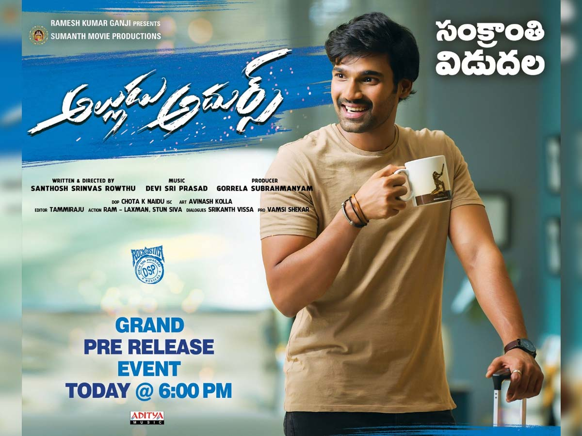 Alludu Adhurs Pre release event today