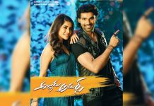 Alludu Adhurs Title song: Energetic and massy number