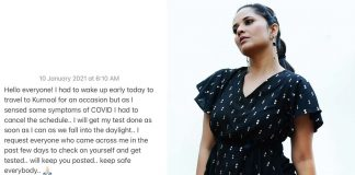 Anasuya Bharadwaj: I sensed some symptoms of Covid 19