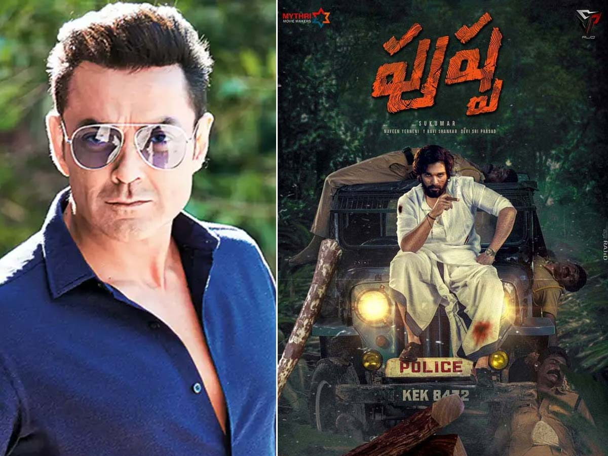 Bobby Deol being considered for Allu Arjun's Pushpa?