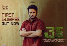 Check teaser : Nithiin facing death sentence