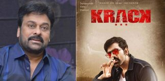 Chiru reminds his Ongole days after watching Krack