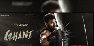 Ghani First Look: Varun Tej practicing hard in boxing ring