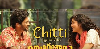 Jathi Ratnalu Chitti Na Bulbul Chitti song : Breezy  and Joyful