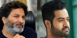 Jr NTR and Trivikram Srinivas film gets launch date