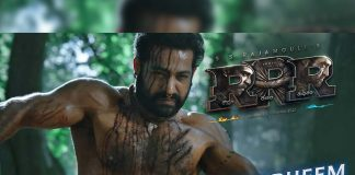 Jr NTR still unbeatable record with Bheem teaser