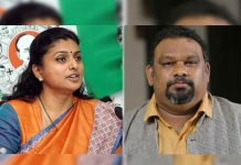 Kathi Mahesh sensational comments on Roja