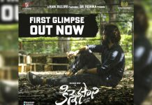 Kinnerasani First Glimpse: Kalyaan Dhev thinks deeply alone about something