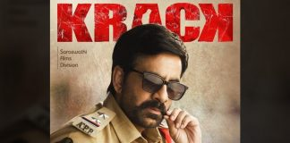 Krack Night Shows Collections