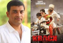 Krack distributor: Dil Raju is killing Telugu films