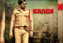Krack Day 16 AP/TS Box Office Collections