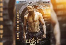 Lakshya teaser review:Powerful Archer Naga Shaurya to win back his glory
