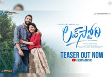 Love Story teaser: Naga Chaitanya and Sai Pallavi Simple expressions but  heavy emotions