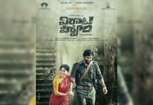 Lovely pose of Sai Pallavi and Rana Daggubati: Viraata Parvam New poster