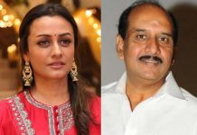Mahesh Babu wife hurts MS Raju
