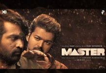 Master First Week AP/TS box Office Collections